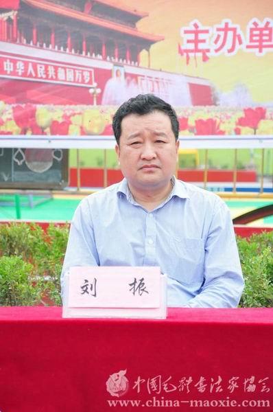 爱我中华 从小做起河南省平舆县射桥镇第一小学毛泽东主席塑像揭幕
